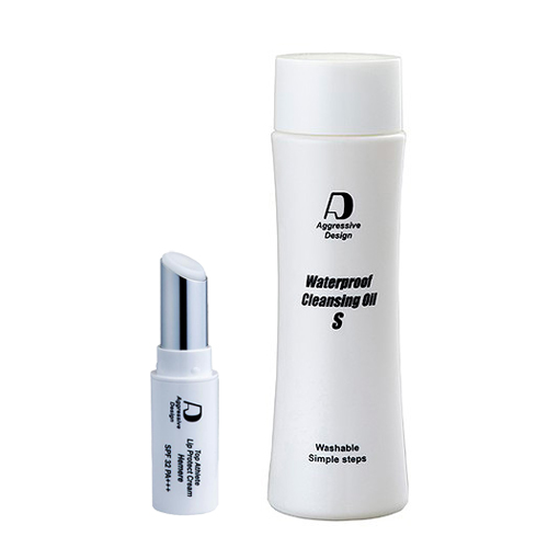 Top Athlete Lip Protect Cream ''Hemere'' & Waterproof Cleansing Oil S 80mL
